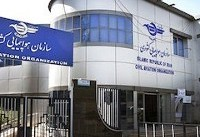 گزارش مقدماتی سانحه هوایی تهران - یاسوج هواپیمایی آسمان