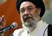 امام جمعه اصفهان: حکم کسانی که در دل مردم وحشت ایجاد میکنند، اعدام است
