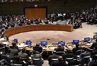شورای امنیت پیشنویس «نقض» تحریمهای یمن از سوی ایران را به رای میگذارد