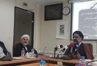 ۲۴۹ نفر در پنجمین دوره مسابقات قرآن کریم قوه قضائیه شرکت میکنند