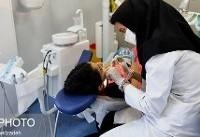 خدمات دندانپزشکی در نوروز تعطیل نیست
