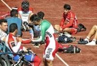 برنامه مسابقات دوچرخه سواری ایران در اروپا/ رکابزنان چشم انتظار رسیدن پول