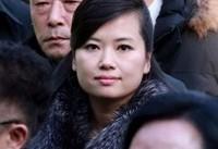 هیئتی از کرهشمالی در مراسم اختتامیه المپیک زمستانی در کره جنوبی شرکت ...