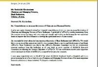 پیام دبیر کل اتحادیه آپراکا به مدیرعامل بانک کشاورزی
