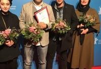 جایزه بخش نسل جشنواره برلین به «درساژ» رسید