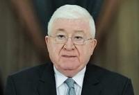 رئیس جمهور عراق: در درگیریهای منطقه از هیچ طرفی جانبداری نمیکنیم