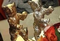 «به من دست نزن» برنده خرس طلایی جشنواره فیلم برلین شد