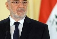 ابراهیم جعفری: مداخله نظامی عربستان در یمن اشتباه است / اعلام قدس به عنوان پایتخت اسرائیل، ...