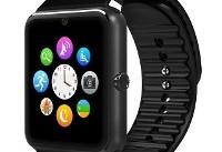 پیشبینی کسب درآمد میلیاردها دلار از فروش ساعتهای هوشمند
