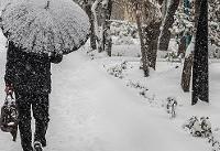 سامانه بارشی جدید وارد کشور میشود/ بارش های برف و باران ادامه می یابد