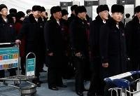 کارشناسان اتمی در هیئت المپیکی کرهشمالی
