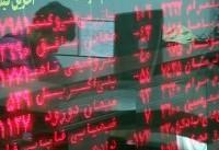 جزئیات بزرگترین تأمین مالی بخش خصوصی در بورس تهران