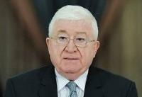 فواد معصوم: در درگیریهای منطقه از هیچ طرفی جانبداری نمیکنیم