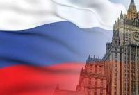 روسیه از تلاش برای ایجاد اخلال در روند صلح سوریه جلوگیری میکند
