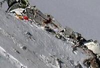 توضیحات پزشکی قانونی درباره اجساد هواپیما تهران-یاسوج