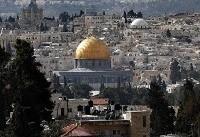انتقال سفارت آمریکا به اورشلیم یعنی نابودی آخرین شانس صلح در خاورمیانه