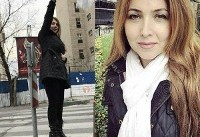 Woman Arrested For Peacefully Protesting Iran's Compulsory Hijab After Policeman Pushes Her Off ...