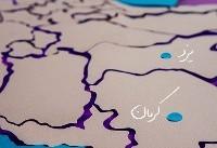 آغاز فعالیت اسنپ در کرمان و یزد