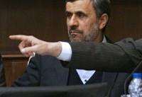جمعبندی اعضای مجمع تشخیص: احمدینژاد صلاحیت عضویت ندارد