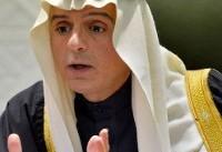 الجبیر: جنگ یمن، جنگی مشروع است!