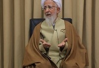آیتالله جوادی آملی: باید یک فردوسی دیگر بپرورانیم / معصومین را تنها برای خود مصادره نکنیم