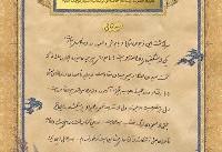 تقریظ  آیت الله خامنه ای بر کتاب سرباز کوچک امام
