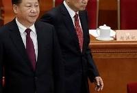 حزب کمونیست چین به دنبال افزایش دوره ریاست جمهوری