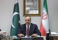 خروج آمریکا از برجام خللی در روابط ایران و پاکستان ایجاد نخواهد کرد
