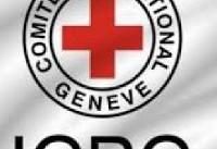 فساد جنسی، اینبار گریبانگیر «صلیب سرخ جهانی» شد
