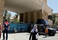 عراق پانزده زن ترک را به جرم عضویت در داعش به اعدام محکوم کرد