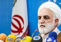 وضعیت پروندههای سیدامامی،احمدینژاد و حوادث خیابان پاسداران و سقوط هواپیما
