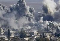 شهادت ۱۶ شهروند غیرنظامی در حمله ائتلاف متجاوز آمریکایی به «دیر الزور»
