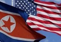 ابراز تمایل کره شمالی برای مذاکره با آمریکا
