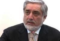 رئیس اجرائیه افغانستان: