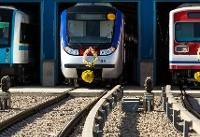 میرزایی نیکو: امیدوارم دولت بالای ۸۰ درصد بودجه مترو را تخصیص دهد