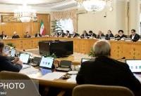 موافقت هیئت وزیران با تشکیل کارگروه ملی سازگاری با کمآبی