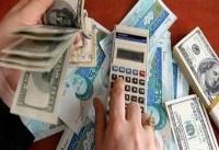 قیمت تعادلی ارز از نظر بانک مرکزی چه نرخی است؟