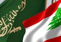 سفر غیر منتظره هیأت رسمی عربستان سعودی به لبنان