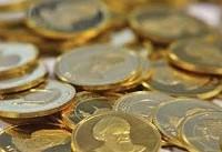 شیب افزایش قیمت سکه به ۲۱ هزار تومان رسید