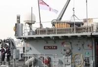 دو کشتی جنگی انگلیس وارد بندر دوحه شدند