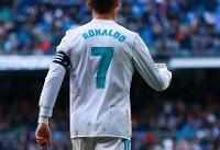 رونالدو: همیشه ثابت میکنم که بهترین هستم