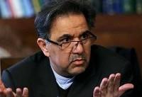 توضیحات وزیر راه در جلسه کمیسیون عمران درباره دلایل سقوط هواپیما