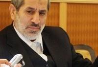 دادستان تهران: چند متهم مرتبط با یک پرونده جاسوسی دستگیر شدند