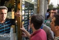 صرافیها: دلار و یورو نداریم!