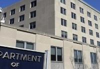 درخواست مداخلهجویانه وزارت خارجه آمریکا برای آزادی محصورین