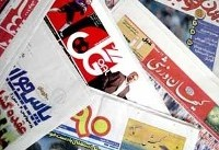 ۲۸ بهمن | پیشخوان روزنامههای ورزشی صبح ایران
