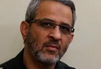 تصور دست برداشتن آمریکا از دشمنی با انقلاب اسلامی شبیه یک شوخی است