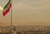 Iran Bans State Bodies From Using Foreign Messaging Apps