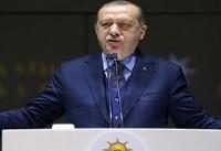 اردوغان: ارتش ترکیه چند روز آینده عفرین را محاصره خواهد کرد