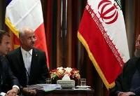 فرانسه شرکتهایش را به همکاریهای تجاری با ایران ترغیب کرد